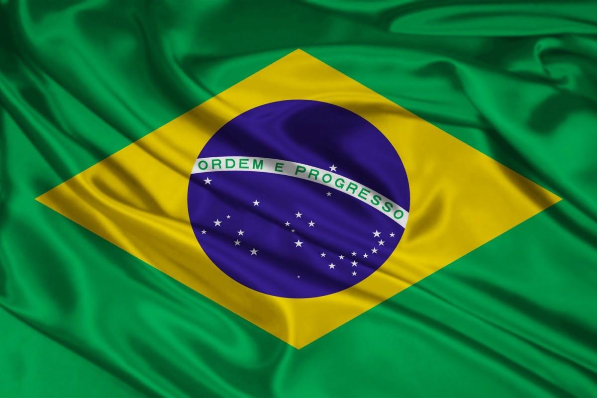 Brasil: Educación Inclusiva, discapacidad y contexto social: cuestiones contemporáneas