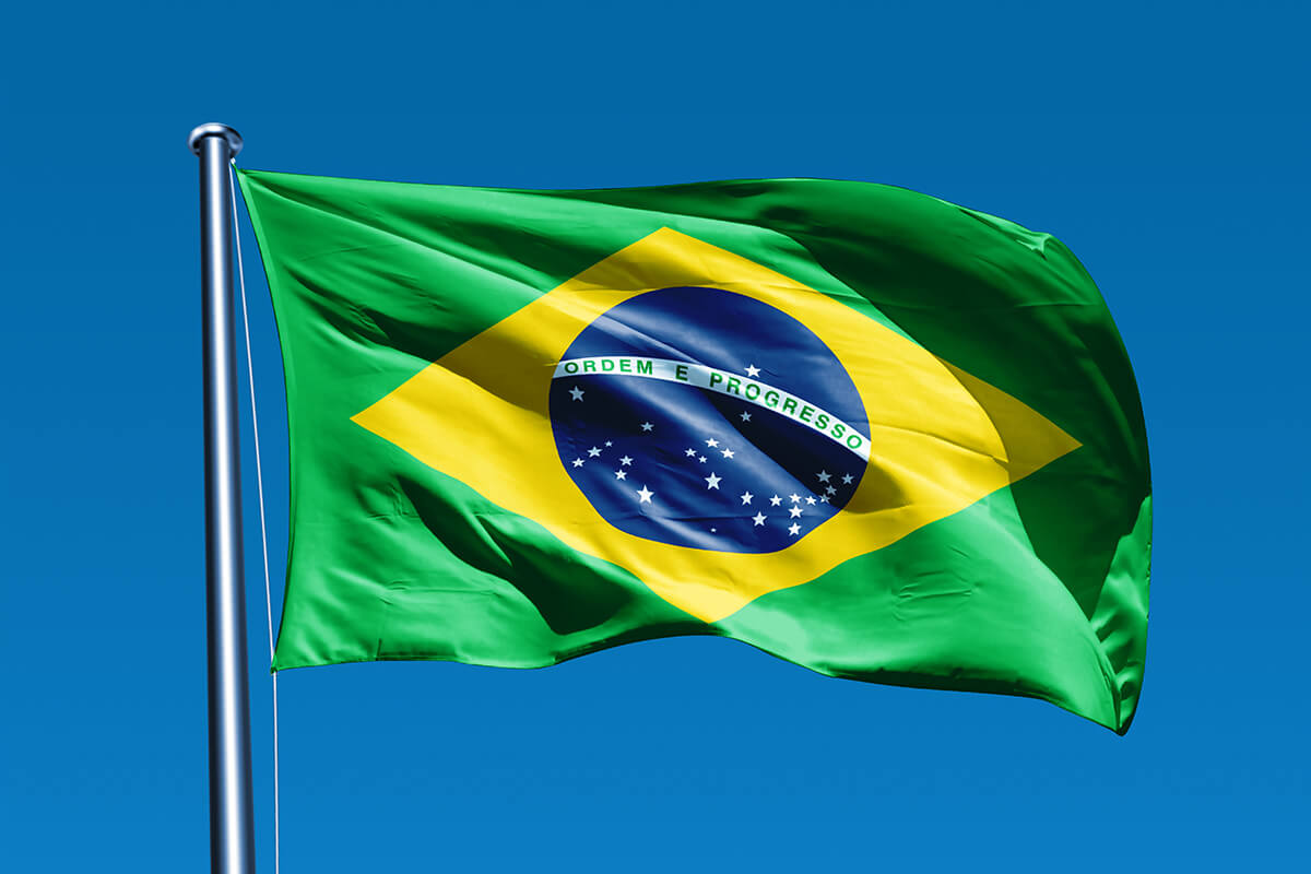Pronunciamiento ante posibles reformas regresivas en Brasil