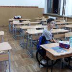 El TEDH decide contra el derecho a la educación inclusiva de un estudiante con discapacidad