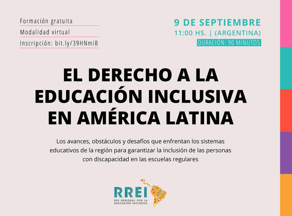 Diálogo virtual: El derecho a la educación inclusiva en América Latina